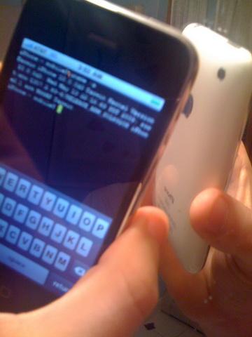 iphone3gs-jailbreak-2