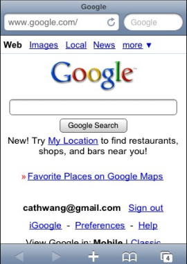 google_iphone_mylocation