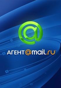 mailru-agent-1