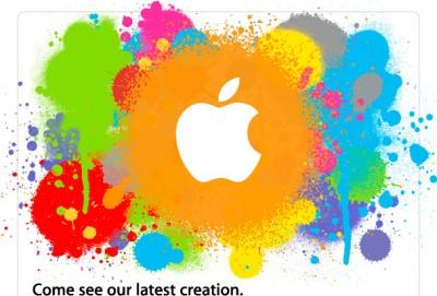 apple-media-event