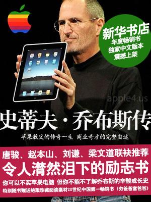 JobsBook6