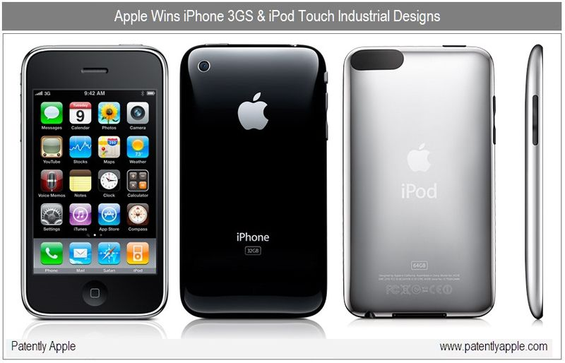 Apple patents the iphone design print for Tisch iphone design