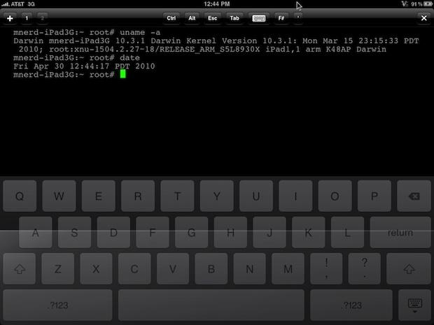 iPad Console