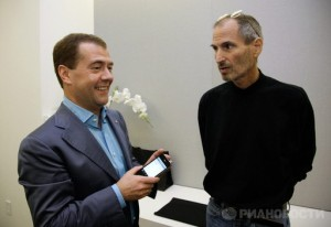 Medvedev-Apple-6