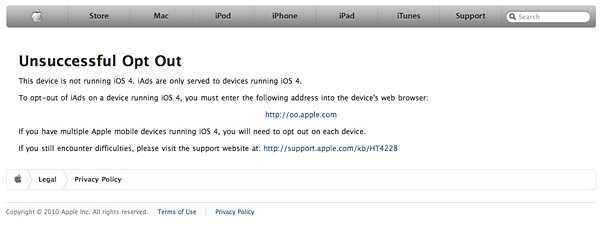 iad-opt-out-screen