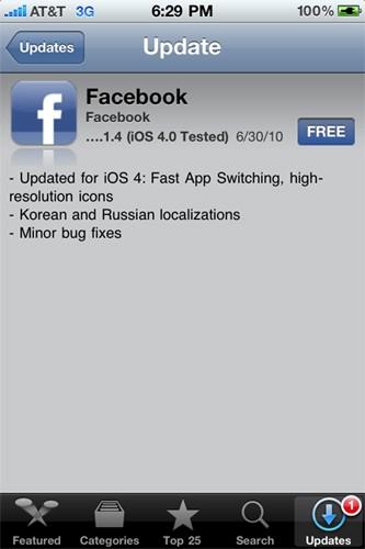 facebook-ios-4-rm-eng