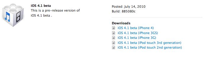 iOS41beta