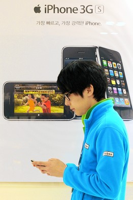 iPhone3GS_Seoul