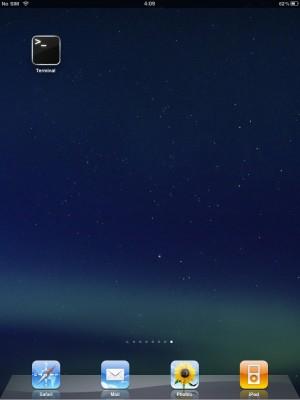 MobileTerminal-iPad-01