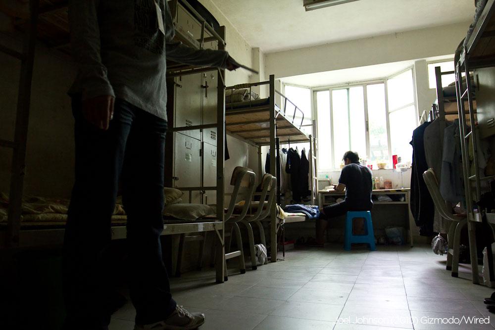 factory dorm 4