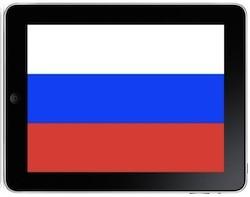 ipad-russia