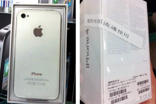 white-iphone-4s