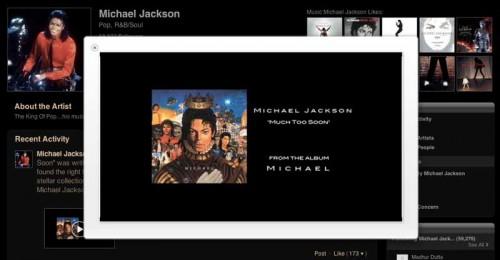 Ping-Jackson-MTS