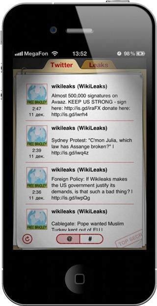 wikileaks-app