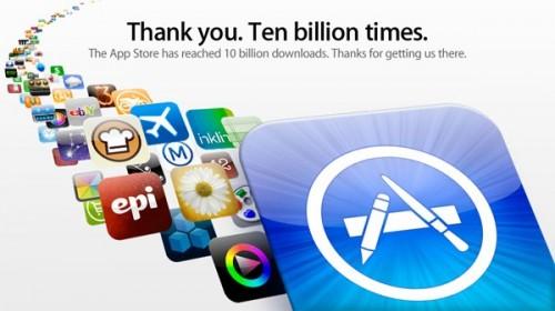 app-storу