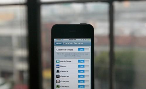 iPhoneLocation
