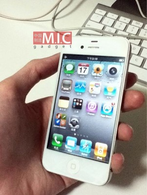 large screen iphone