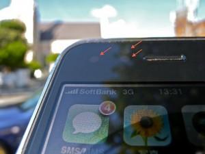 iphone_sensors