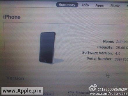 iphone4gs-1
