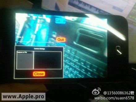 iphone4gs-7