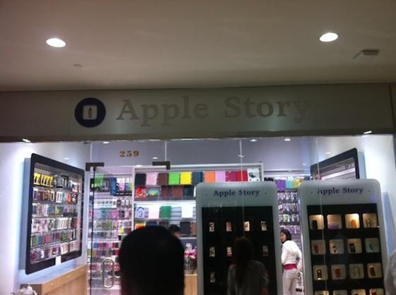 apple_story