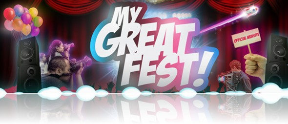 MyGreatFest There will be an untethered iOS 5 jailbreak