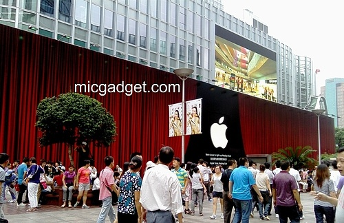 apple_store_nanjing_east
