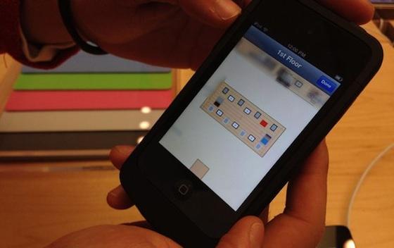 apple_retail_location_app