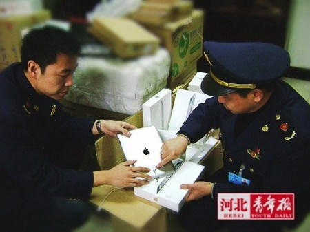 chinese_authorities