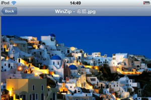 winzip-1