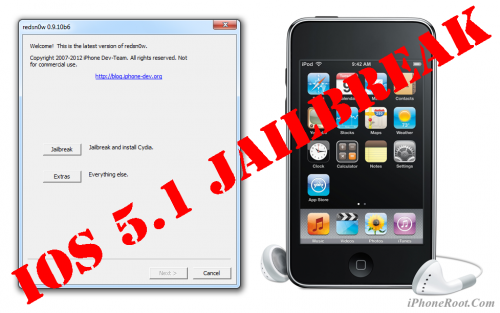 ipod-3g-windows-51