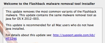 flashback_malware_removal_tool