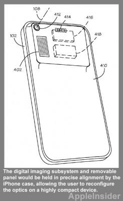 patent2-2