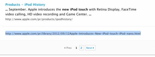 new-ipod
