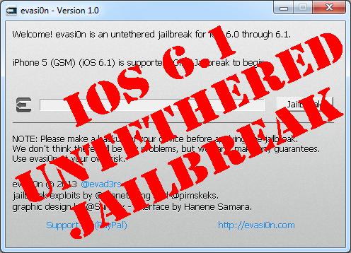 Инструкция Джейлбрейк 6.1.2