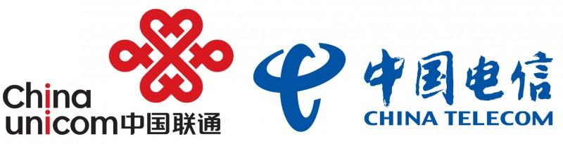 China Unicom | iPhoneRoot com