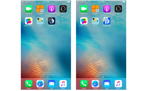 Here's How You Can Jailbreak Your iOS 9 3 3 Device using New