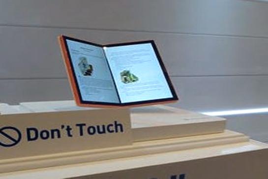 В 2018 iPhone могут снабдить складным экраном
