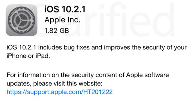 Apple выпустила iOS 10.2.1
